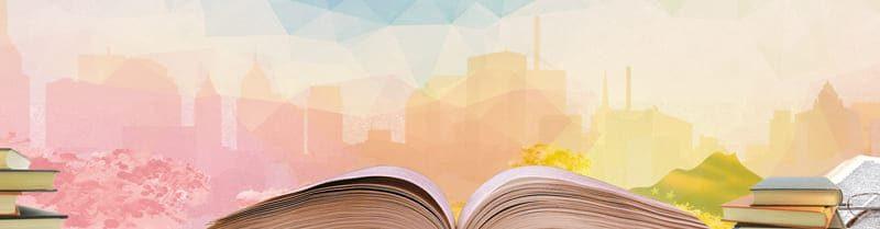 формирование читательской компетенции у младших школьников